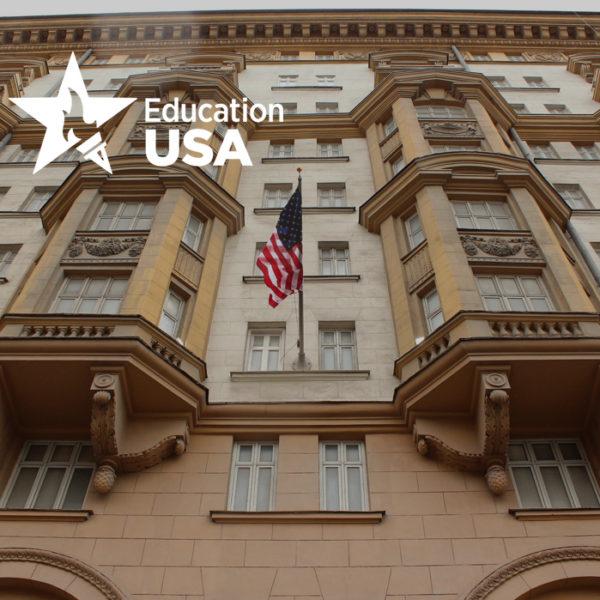 """МОСКВА. В здании посольства США. Вводная лекция """"Обучение в США"""""""